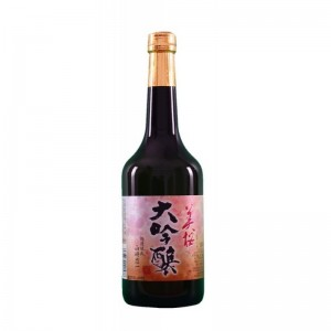 Hokkan Daiginjo